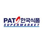 Patmart